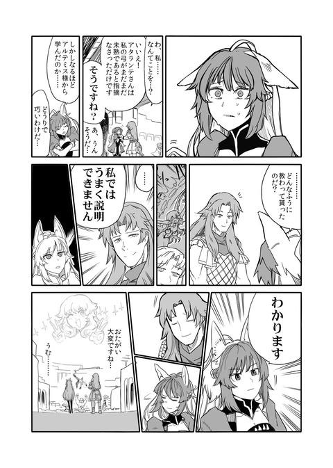 Fate/Apocrypha 壁紙・画像・待ち受け その2 30枚 30枚目