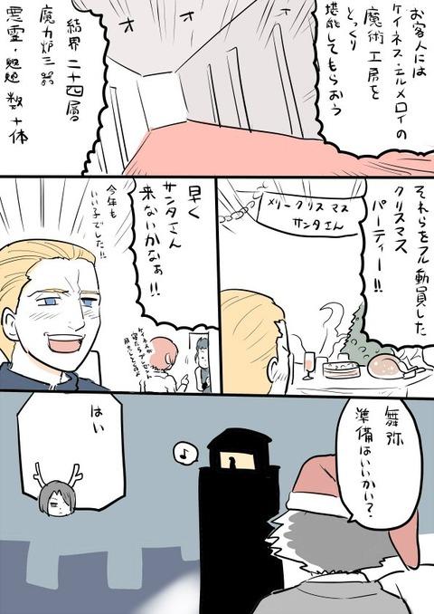 fate/zero 壁紙・画像・待ち受け その1 30枚 18枚目