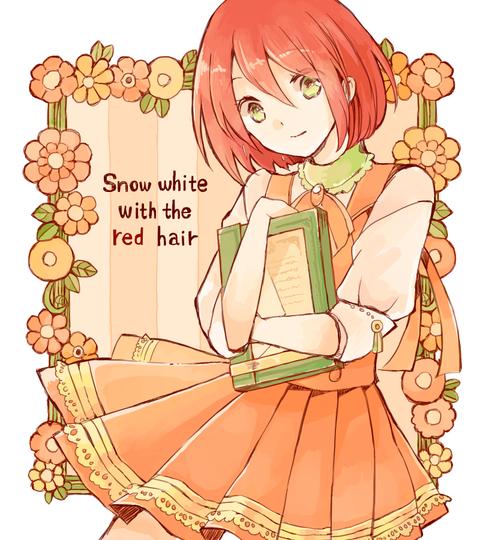 赤髪の白雪姫 壁紙・画像・待ち受け その4 30枚 14枚目
