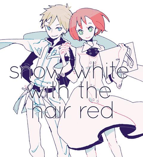 赤髪の白雪姫 壁紙・画像・待ち受け その4 30枚 3枚目