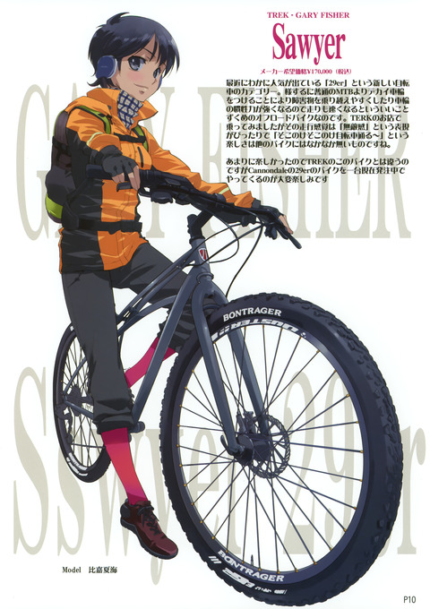 南鎌倉高校女子自転車部 壁紙・画像・待ち受け その2 30枚 9枚目