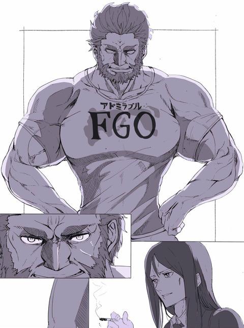 fate/zero 壁紙・画像・待ち受け その1 30枚 24枚目