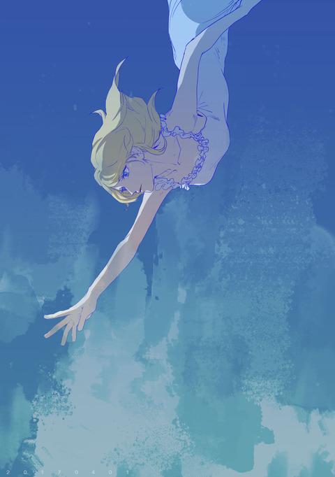 FF(Final Fantasy) 壁紙・画像・待ち受け その4 30枚 8枚目