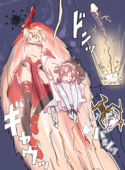 Fate/Apocrypha 壁紙・画像・待ち受け その2 30枚 13枚目