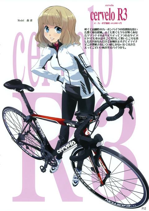 南鎌倉高校女子自転車部 壁紙・画像・待ち受け その2 30枚 7枚目