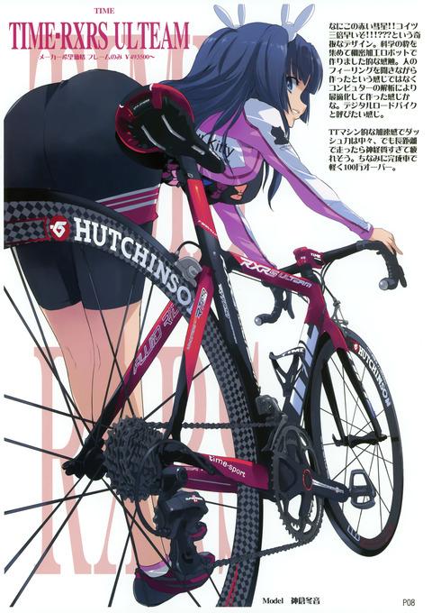 南鎌倉高校女子自転車部 壁紙・画像・待ち受け その2 30枚 11枚目