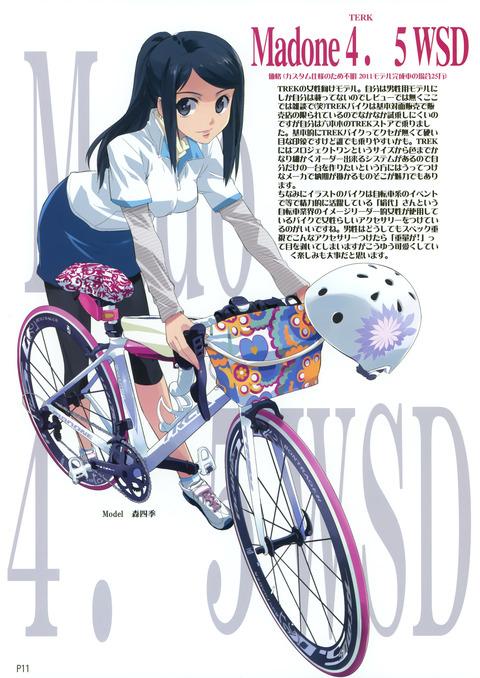 南鎌倉高校女子自転車部 壁紙・画像・待ち受け その2 30枚 8枚目