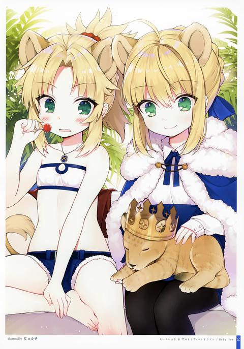 Fate/Apocrypha 壁紙・画像・待ち受け その3 30枚 1枚目