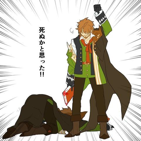 Fate/Apocrypha 壁紙・画像・待ち受け その2 30枚 16枚目