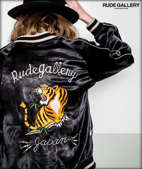 rudegallery1
