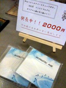 CD用mini