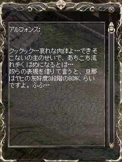 LinC0466