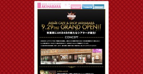 AKB48 CAFE SHOP AKIHABARA