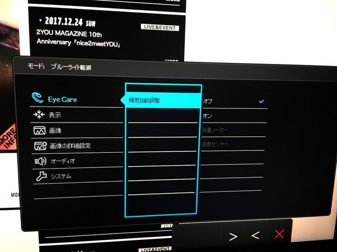 E8D481CF-E1FD-42A2-A8EB-3316F1359697