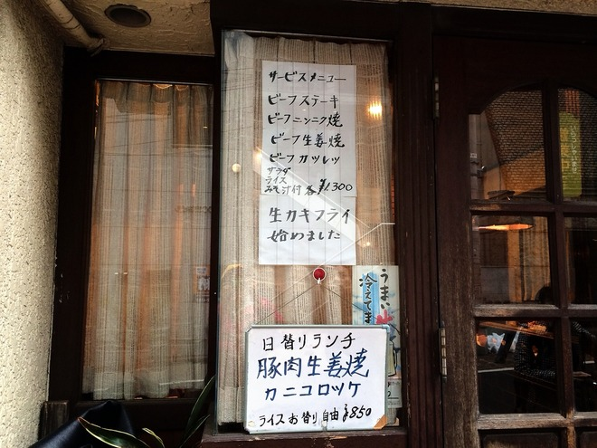 写真 2014-02-28 0 06 09