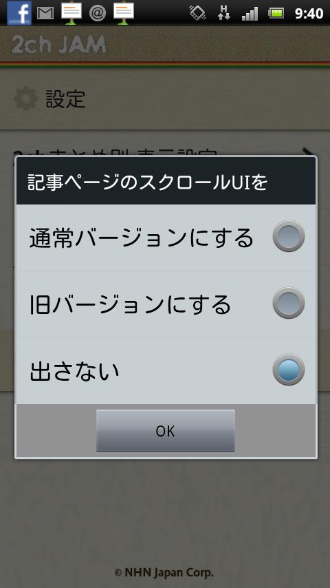 screenshot_2012-01-25_0940_1