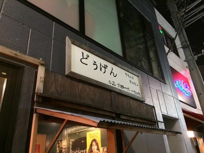 写真 2014-03-24 20 37 06