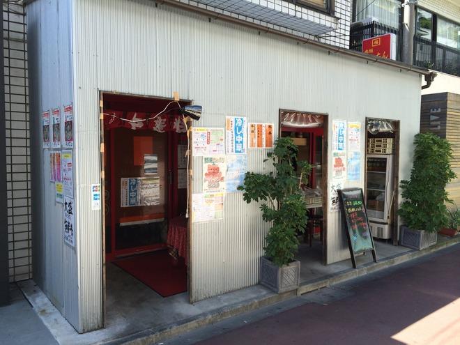 写真 2014-09-14 11 40 59