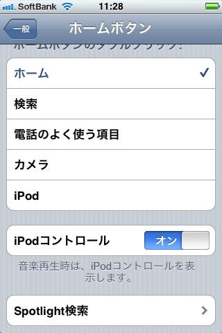 iPhon026
