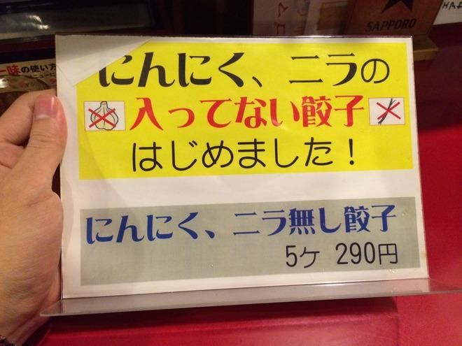 写真 2014-09-14 11 44 29