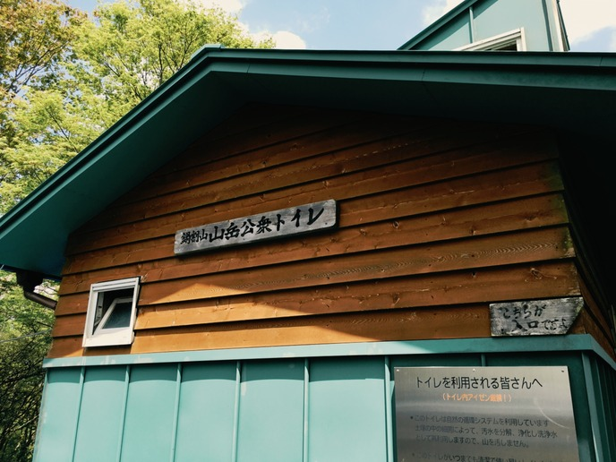 写真 2016-05-15 9 25 50