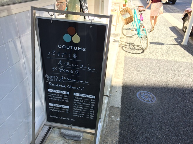 写真 2014-09-14 12 31 44