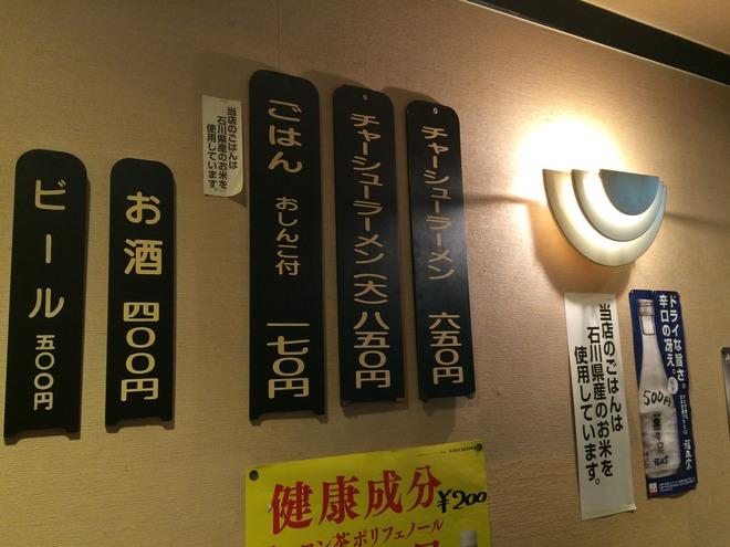写真 2015-02-20 18 45 03
