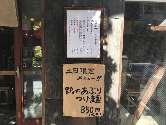 写真 2016-08-07 14 15 04