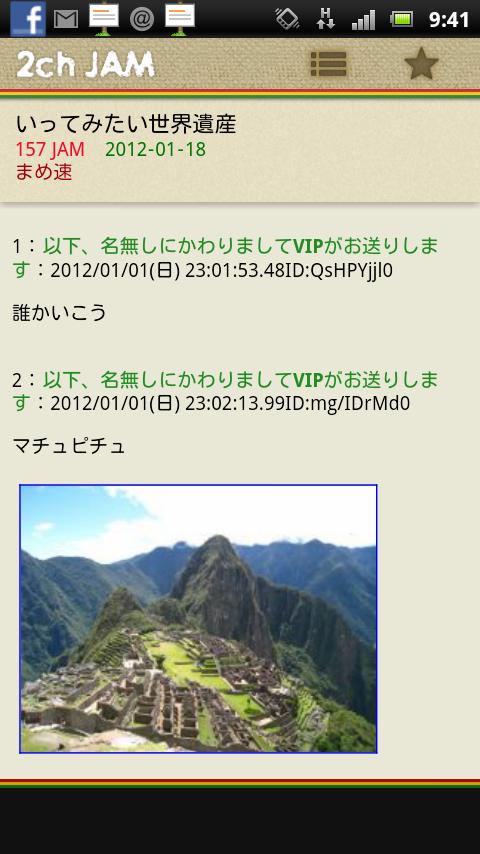 screenshot_2012-01-25_0941