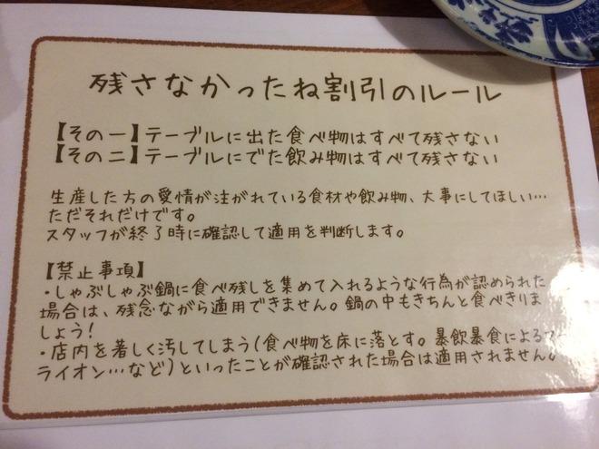 写真 2014-09-11 20 01 48