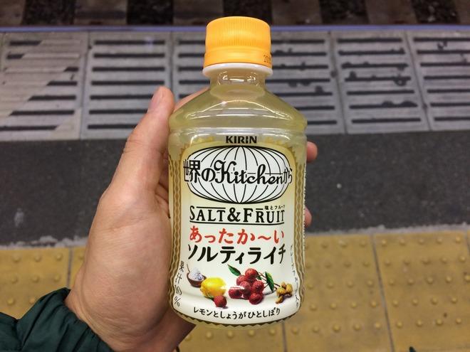 ソルティ ライチ 体 に 悪い ソルティライチ 商品のこと 世界のKitchenから キリン