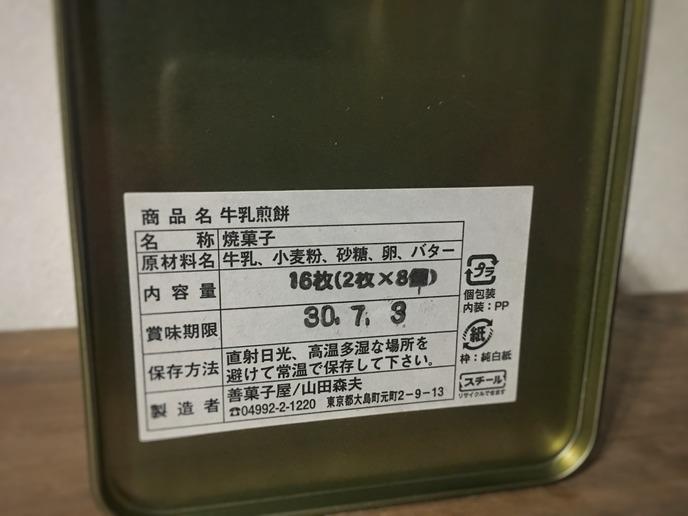 E7F4CD16-61FF-49BD-9660-B93A1F5AF3B8