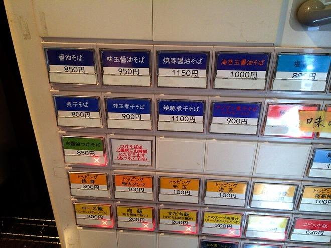 写真 2014-09-01 0 09 41