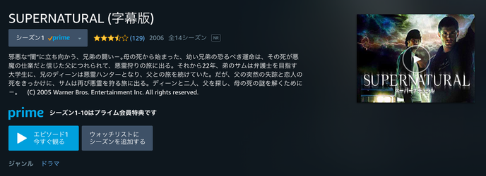 スクリーンショット 2019-01-22 9.59.54