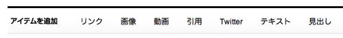 新規まとめ登録-menu - NAVER まとめのコピー