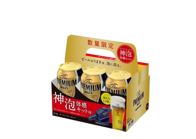 ザ・プレミアム・モルツR3缶(表面)