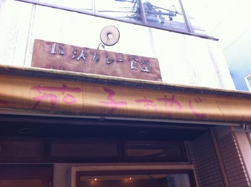 Photo 4月 03, 7 17 32 午後
