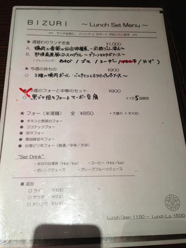 写真 2013-04-01 13 27 29