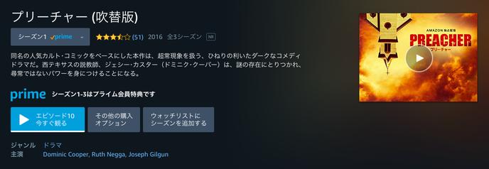 スクリーンショット 2019-01-22 10.00.39