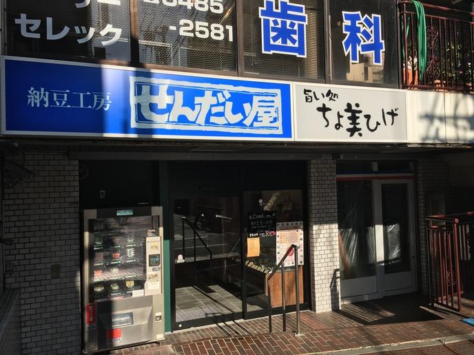 写真 2016-01-04 13 03 59