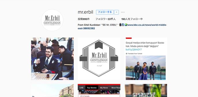 erbil  • Instagram写真と動画
