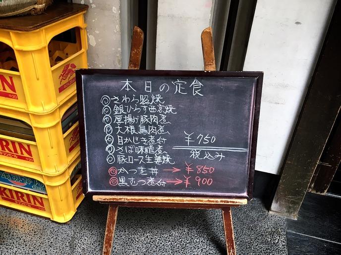 写真 2017-05-16 7 15 33