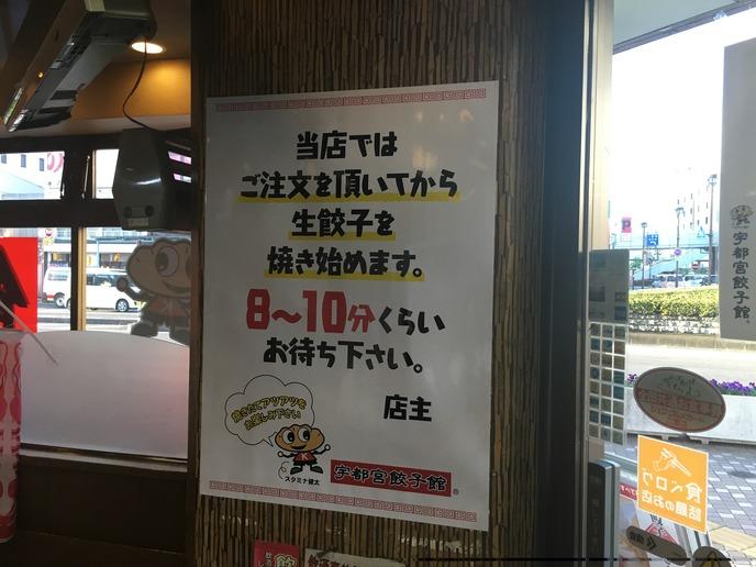 写真 2016-05-05 17 50 03