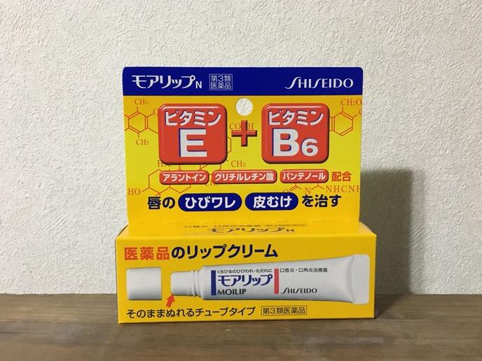 B4A4306D-85D6-4EDF-A026-67C85CBADE2A