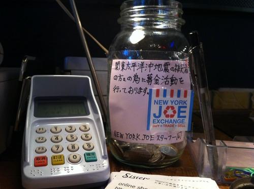 Photo 3月 13, 5 20 58 午後