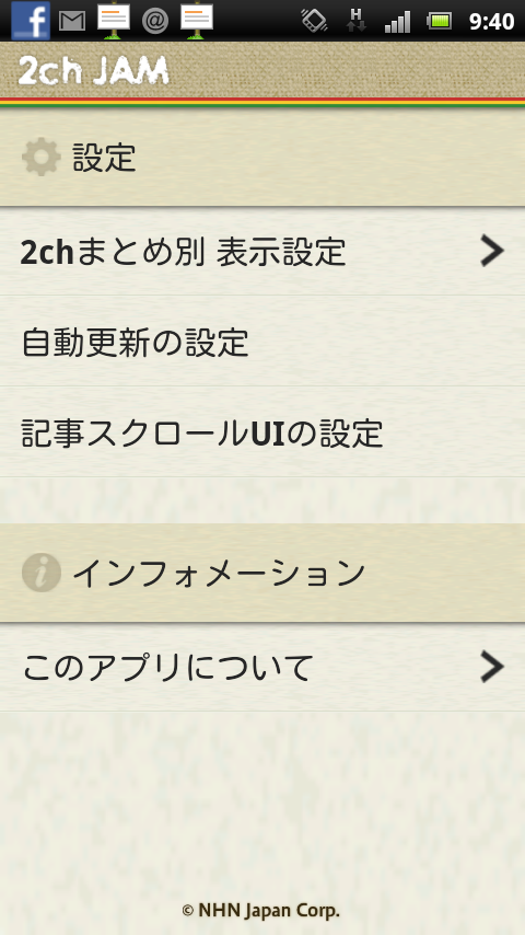 screenshot_2012-01-25_0940