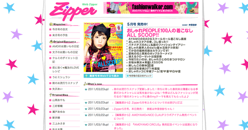 1 ガール![Web Zipper]