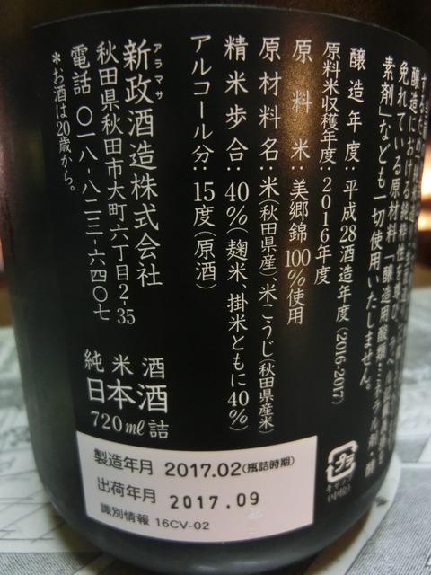 CIMG3057