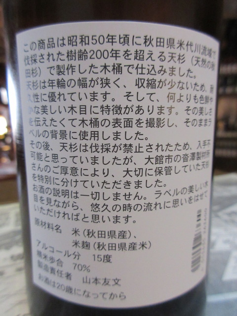 IMG_7414