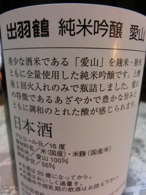CIMG0036